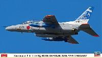 川崎 T-4 11th SQ ブルーインパルス創隊20周年