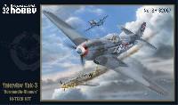 ヤコブレフ Yak-3 ノルマンディー ニーメン
