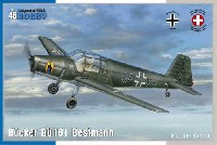 スペシャルホビー1/48 エアクラフト プラモデルビュッカー Bu181 ベストマン 初等練習機