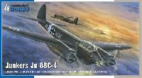 スペシャルホビー1/48 エアクラフト プラモデルユンカース Ju88C-4 夜間戦闘機