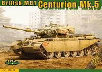 イギリス センチュリオン Mk.5 主力戦車