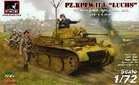ドイツ 偵察戦車 2号戦車L型 ルクス