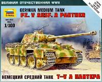 パンターA型 ドイツ中戦車