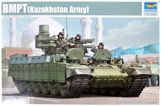 カザフスタン共和国軍 BMP-T 戦車支援戦闘車プラモデル(トランペッター1/35 AFVシリーズNo.09506)商品画像