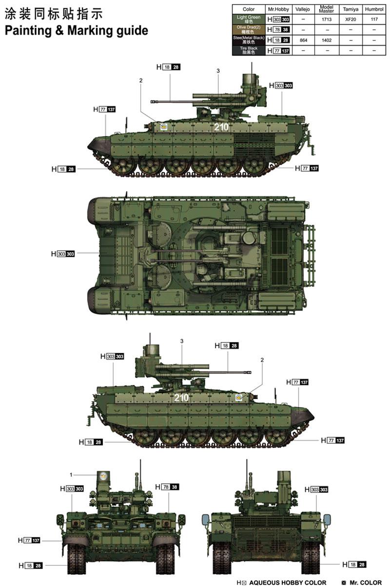 カザフスタン共和国軍 BMP-T 戦車支援戦闘車プラモデル(トランペッター1/35 AFVシリーズNo.09506)商品画像_2