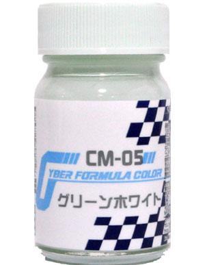 CM-05 グリーンホワイト塗料(ガイアノーツサイバーフォーミュラーカラーNo.33905)商品画像