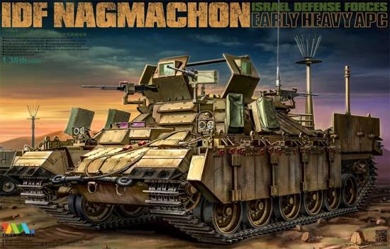 イスラエル ナグマホン 装甲兵員輸送車 前期型プラモデル(タイガーモデル1/35 AFVNo.4615)商品画像