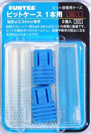 ビットケース 1本用 (2個入)工具(ファンテックビットスタンドNo.BC-001)商品画像