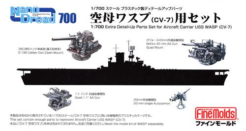空母 ワスプ (CV-7)用セットプラモデル(ファインモールド1/700 ナノ・ドレッド シリーズNo.77918)商品画像