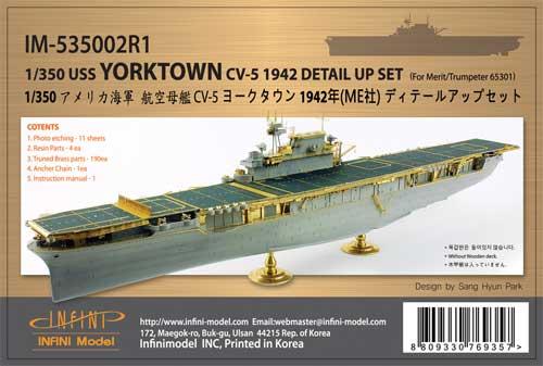 アメリカ海軍 航空空母 CV-5 ヨークタウン 1942年用 ディテールアップセット (メリットインターナショナル用)エッチング(インフィニモデル1/350 艦船用エッチングパーツNo.IM535002R1)商品画像