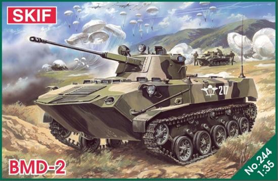 BMD-2 空挺装甲車 30mm機関砲搭載プラモデル(スキフ1/35 AFVモデルNo.244)商品画像