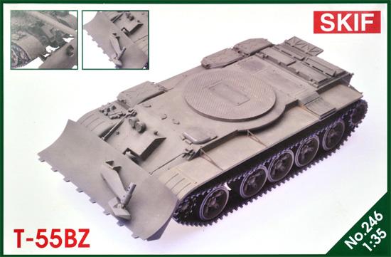 T-55BZ 装甲工兵車 BTU-55 ドーザー付きプラモデル(スキフ1/35 AFVモデルNo.246)商品画像