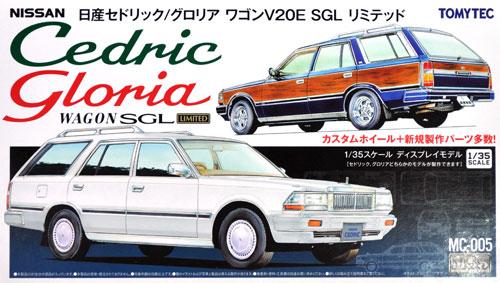 日産 セドリック/グロリア ワゴン V20 SGL リミテッドプラモデル(トミーテックModelers Spirit SeriesNo.MC-005)商品画像