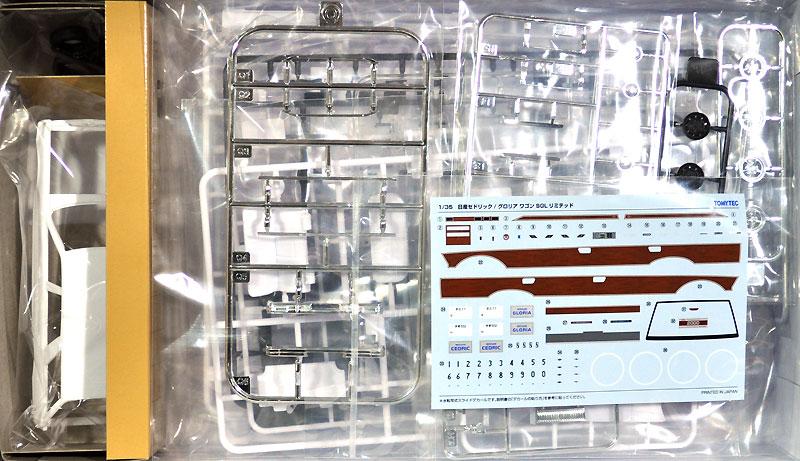 日産 セドリック/グロリア ワゴン V20 SGL リミテッドプラモデル(トミーテックModelers Spirit SeriesNo.MC-005)商品画像_1