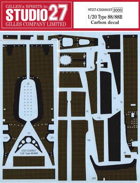 ロータス Type88/88B カーボンデカールデカール(スタジオ27F1 カーボンデカールNo.CD20037)商品画像