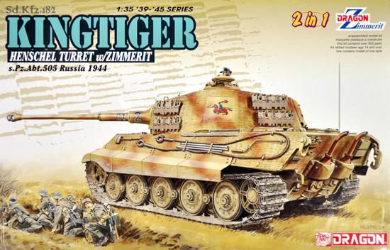 Sd.Kfz.182 キングタイガー ヘンシェル砲塔 w/ツィメリット 第505重戦車大隊 1944年 ロシアプラモデル(ドラゴン1/35