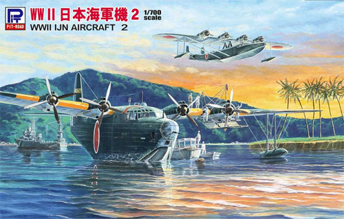 WW2 日本海軍機 2プラモデル(ピットロードスカイウェーブ S シリーズNo.S040)商品画像