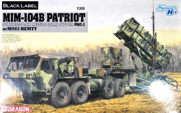 MIM-104B パトリオット SAM PAC-1 w/M983 HEMTTプラモデル(ドラゴン1/35 BLACK LABELNo.3558)商品画像