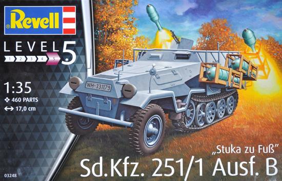 Sd.Kfz.251/1 Ausf.B グランドスツーカプラモデル(レベル1/35 ミリタリーNo.03248)商品画像