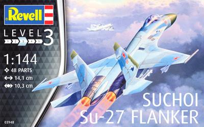 スホーイ Su-27 フランカープラモデル(レベル1/144 飛行機No.03948)商品画像