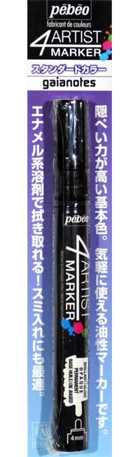 4アーティストマーカー 4mm ブラックマーカー(ガイアノーツ4アーティストマーカーNo.580124)商品画像