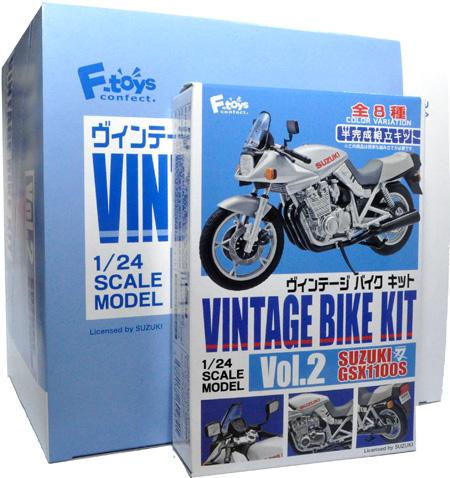スズキ GSX1100S カタナプラモデル(エフトイズヴィンテージ バイク キットNo.Vol.002)商品画像
