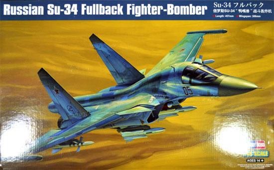 Su-34 フルバックプラモデル(ホビーボス1/48 エアクラフト プラモデルNo.81756)商品画像