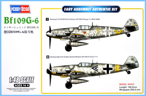 メッサーシュミット Bf109G-6プラモデル(ホビーボス1/48 エアクラフト プラモデルNo.81751)商品画像