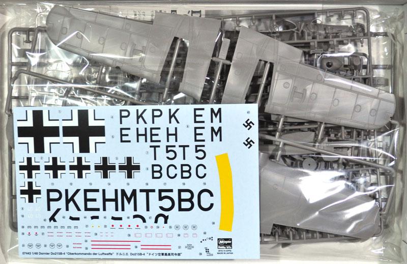 ドルニエ Do215B-4 ドイツ空軍 最高司令部プラモデル(ハセガワ1/48 飛行機 限定生産No.07443)商品画像_1