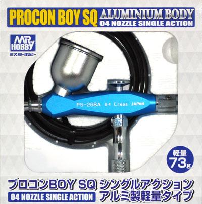 プロコンBOY SQ シングルアクション アルミ製軽量タイプ スカイブルーVer.ハンドピース(GSIクレオスMr.エアーブラシNo.PS-268AB)商品画像