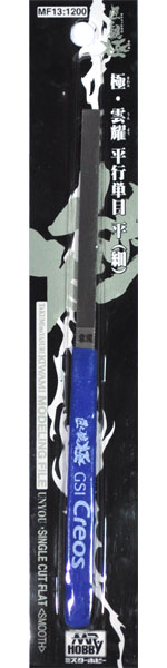 匠之鑢 極 極 雲耀 平行単目 平 (細)ヤスリ(GSIクレオス研磨 切削 彫刻No.MF013)商品画像