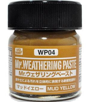 マッドイエロー塗料(GSIクレオスMr.ウェザリングペーストNo.WP004)商品画像