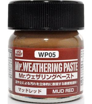 マッドレッド塗料(GSIクレオスMr.ウェザリングペーストNo.WP005)商品画像