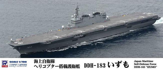 海上自衛隊 ヘリコプター搭載護衛艦 DDH-183 いずもプラモデル(ピットロード1/700 スカイウェーブ J シリーズNo.J-072)商品画像