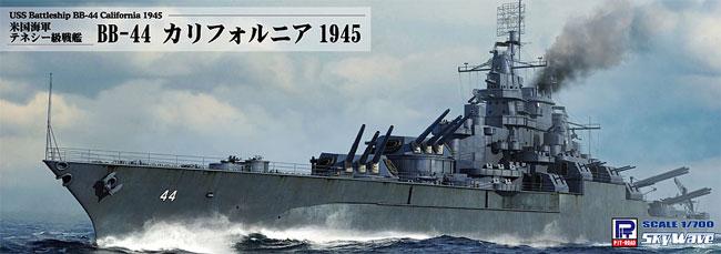 米国海軍 テネシー級戦艦 BB-44 カリフォルニア 1945プラモデル(ピットロード1/700 スカイウェーブ W シリーズNo.W191)商品画像