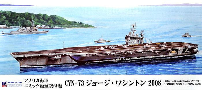 アメリカ海軍 ニミッツ級 航空母艦 CVN-73 ジョージ・ワシントン 2008プラモデル(ピットロード1/700 スカイウェーブ M シリーズNo.M-043)商品画像
