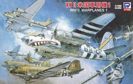 WW2 米国軍用機 1プラモデル(ピットロードスカイウェーブ S シリーズNo.S042)商品画像