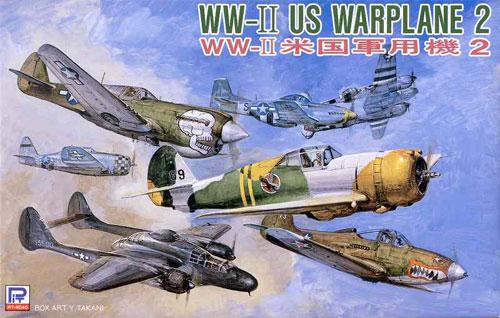 WW2 米国軍用機 2プラモデル(ピットロードスカイウェーブ S シリーズNo.S043)商品画像