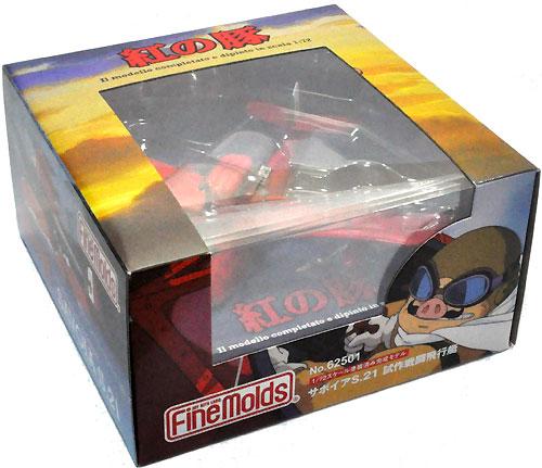 サボイア S.21 試作戦闘飛行艇 (紅の豚)完成品(ファインモールド紅の豚 完成品モデルNo.62501)商品画像