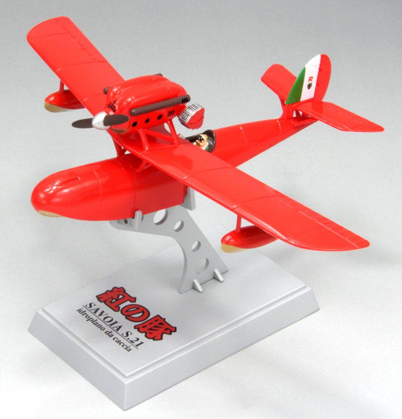 サボイア S.21 試作戦闘飛行艇 (紅の豚)完成品(ファインモールド紅の豚 完成品モデルNo.62501)商品画像_2