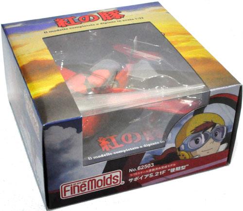 サボイア S.21F 後期型 (紅の豚)完成品(ファインモールド紅の豚 完成品モデルNo.62503)商品画像
