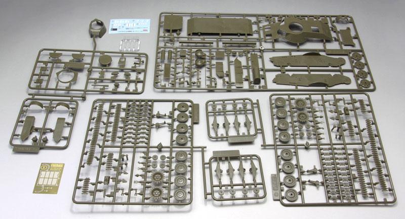 九五式軽戦車 ハ号 ノモンハンプラモデル(ファインモールド1/35 ミリタリーNo.FM048)商品画像_1