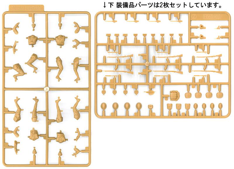 帝国陸軍歩兵 関東軍 1939プラモデル(ファインモールド1/35 ミリタリーNo.FM049)商品画像_1