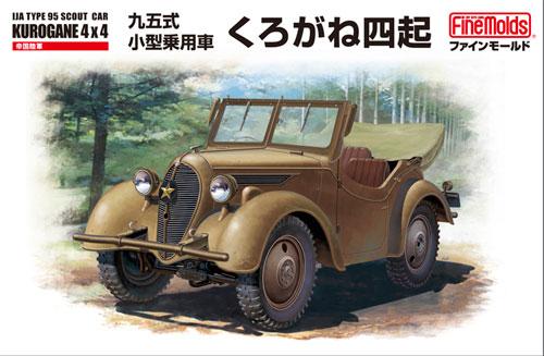 帝国陸軍 九五式 小型乗用車 くろがね四起プラモデル(ファインモールド1/35 ミリタリーNo.FM050)商品画像