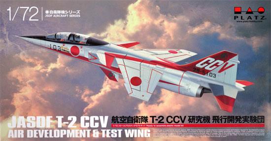 航空自衛隊 T-2 CCV 研究機 飛行開発実験団プラモデル(プラッツ航空自衛隊機シリーズNo.AC-019)商品画像