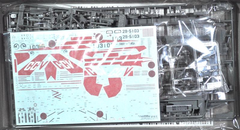 航空自衛隊 T-2 CCV 研究機 飛行開発実験団プラモデル(プラッツ航空自衛隊機シリーズNo.AC-019)商品画像_1