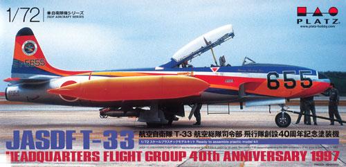 航空自衛隊 T-33 航空総隊司令部飛行隊 創設40周年記念塗装機プラモデル(プラッツ航空自衛隊機シリーズNo.AC-020)商品画像