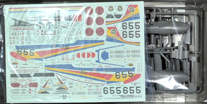 航空自衛隊 T-33 航空総隊司令部飛行隊 創設40周年記念塗装機プラモデル(プラッツ航空自衛隊機シリーズNo.AC-020)商品画像_1