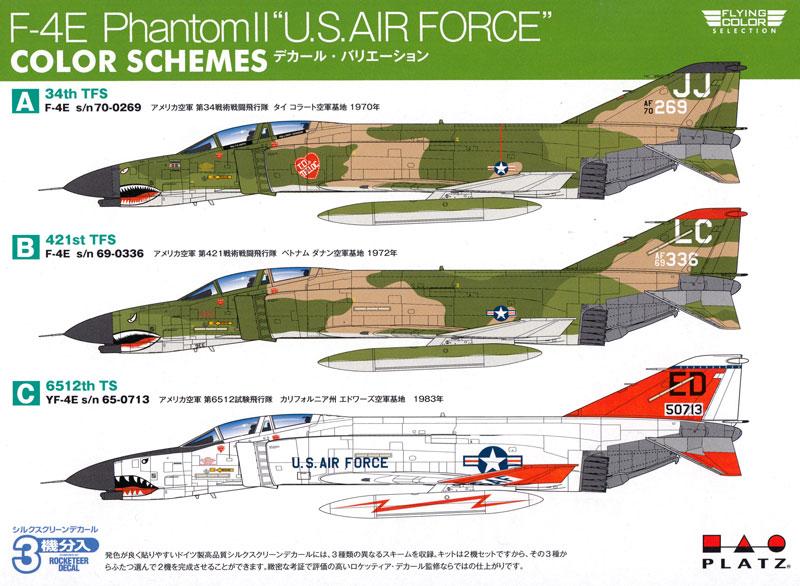 F-4E ファントム 2 U.S. AIR FORCEプラモデル(プラッツフライングカラー セレクションNo.FC-005)商品画像_1
