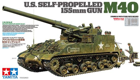 アメリカ 155mm自走砲 M40 ビッグショットプラモデル(タミヤ1/35 ミリタリーミニチュアシリーズNo.351)商品画像